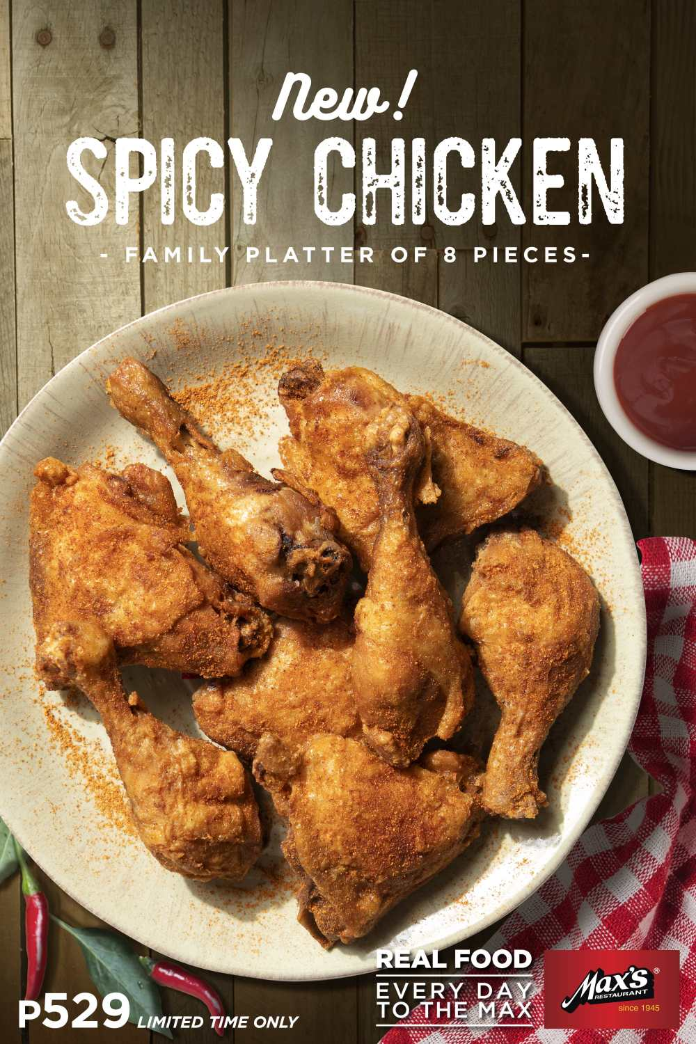 Max's Spicy Chicken Poster
